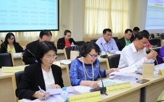 Picture of ประชุมคณะกรรมการบริหารงานจังหวัดแบบบูรณาการ ...